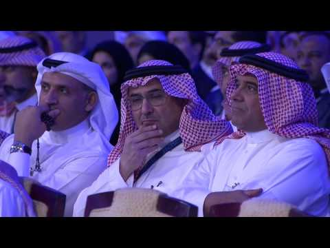 Saudi 2017: Keynote from Minister of Housing