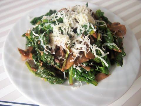 Шпинат с грибами. Как вкусно приготовить шпинат. Spinach / ıspanak Yemeği