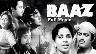 Baaz (1953) - Full Hindi Movie | Starring Geeta Bali, Guru Dutt and K.N. Singh