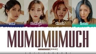 MAMAMOO - 'mumumumuch' (하늘 땅 바다만큼) Lyrics [Color Coded_Han_Rom_Eng]