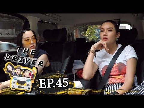 The Driver EP.45 - หญิง รฐา