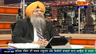 SOS 08 22 2013 Part 3 Dr. Amarjit Singh on  Is Dal Khalsa ,Gyani Zail Singh Sponsored Organisation ?