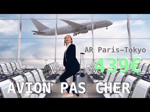 5 CONSEILS Pour Réserver Son Billet D'AVION Moins Cher: Voyager Pas Cher Dans Le Monde (bon Plan)