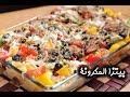 طريقة عمل البيتزا طريقة عمل بيتزا المكرونة المبتكرة والشهية | مطبخ سيدتي فيديو من يوتيوب