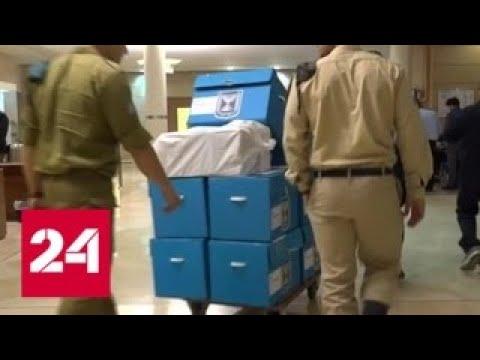 Шансы на победу главных соперников на выборах в Израиле сравнялись - Россия 24