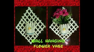 How to make wall hanging flower vase with ice-cream stick..beautiful flower vase...