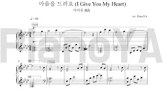 ... i tried making this suitable for piano players. you can use your righ...