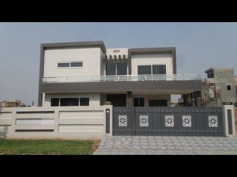 1 KANAL HOUSE FOR SALE IN CITI HOUSING SOCIETY SIALKOT