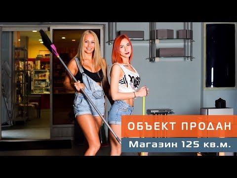 Видео Запасной вход на сайт клуба Азино777