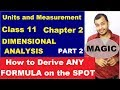 Class 11 Chapt 2 :Units and Measurements 02 : Dimensional Analysis || Dimensional Analysis part 2 ||