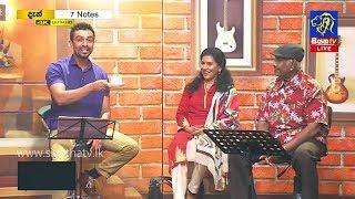 7 NOTES | Siyatha TV | 17 - 08 - 2019