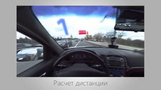 "Интерактивный онлайн курс ""Поехали"""