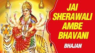 Ambe Maa Bhajan by Sadhana Sargam - Jai Sherawali Ambe Bhavani Maa Jaag Tarana