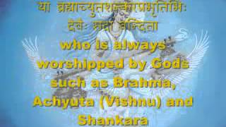 Ya Kundendu-Saraswati Stuti .Lyrics in Hindi and English and meaning in Eng in subs.Stress relieving