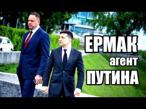 Агенты Кремля в Киеве. Иван Белецкий на SobiNews