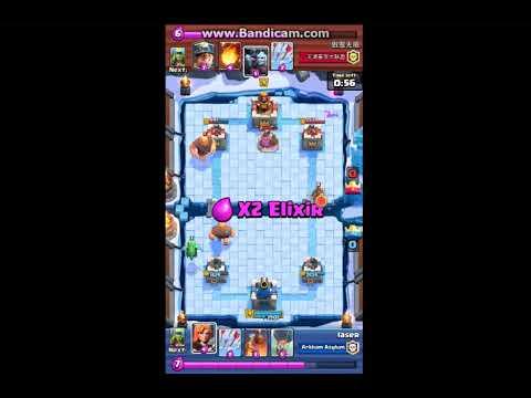 Laser Life Ending Gamble - Clash royale
