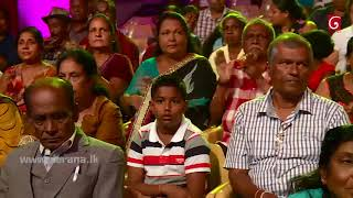 Derana 60 Plus - 05th May 2018 Thumbnail