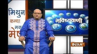 Bhavishyavani | 11th September, 2017 ( Full )