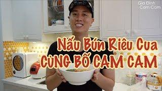 Nấu Bún Riêu Cua và Chả Tôm Khô cùng Bố Cam Cam | Kiên Hoàng | Gia Đình Cam Cam Vlog 20