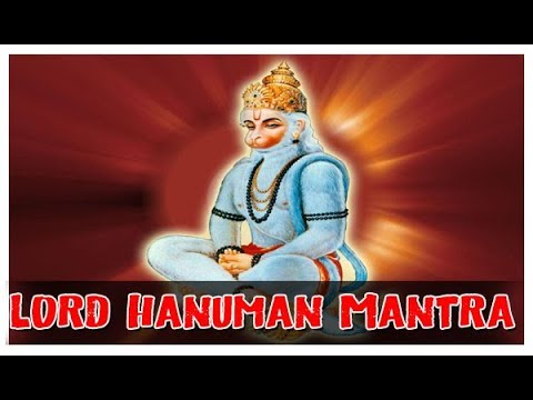 Lord Hanuman Mantra | Shabar Mantra For Extreme Strength & Power | Most Powerful Mantra