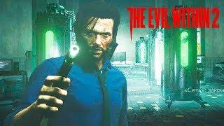 ОДОЛЕЛ ИВАНОВНУ! • The Evil Within 2 #19