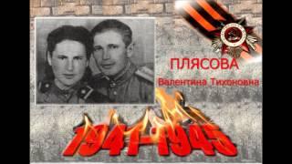 Женщины, участницы Великой Отечественной войны. г. Губкин.