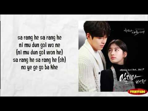 Wendy, SEUL GI (Red Velvet) - Don't Push Me Lyrics (easy lyrics)