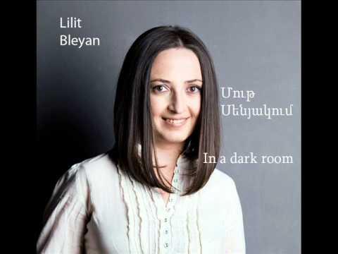 Մութ սենյակում / In A Dark Room