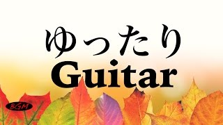 Chill Out Guitar Music - Relaxing Instrumental Music - Music For Relax,Study,Work
