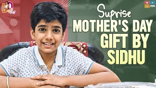 Mother's Day Gift Idea || Mothers day Craft At home! | Suprise to Mom || Deepti's Diary