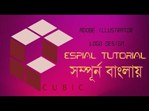 CUBE LOGO making with Illuation 3D Effect  Bangla Logo Design Tutorial thumbnail