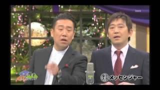 陣内智則・ケンコバ 45ラジオ ゲスト:メッセンジャー 赤松悠実 動画 20