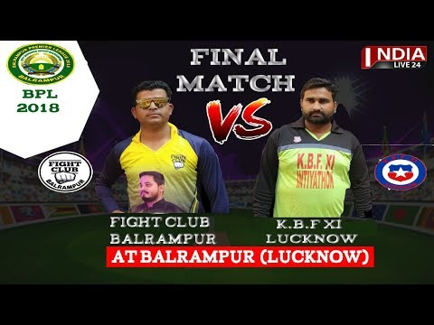 🔴 SUPER FINAL MATCH BALRAMPUR(UP) PREMIER LEAGUE 2018(BPL)