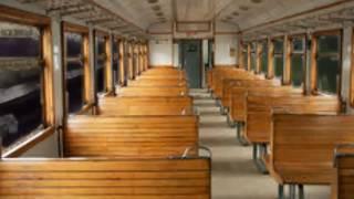 EFEITO dentro de trem não saio MuiTo bom
