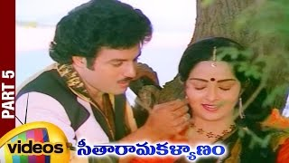 Seetharama Kalyanam Telugu Full Movie | Balakrishna | Rajani | Jandhyala | Part 5 | Mango Videos