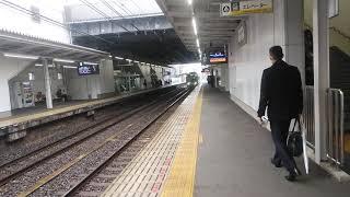 泉北高速鉄道5000系 区間急行和泉中央行き