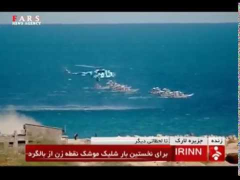 Iran destroyed U.S. aircraft carrier in the Great Prophet 9 naval drill