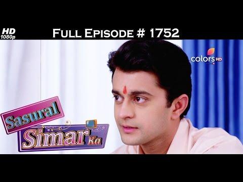 Sasural Simar Ka - 26th February 2017 - ससुराल सिमर का - Full Episode (HD)