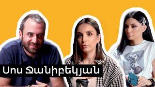 Սոս Ջանիբեկյանը՝ հայհոյելու, FB app ջնջելու, Մադոննայի ու Դիանա Գրիգորյանի մասին