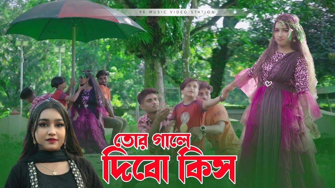 আয়না কাছে মিস তোর গালে দিবো কিস । Tor Gale Dibo Kiss । Rasel Babu & Jahan Eidi। Bangla New Song 2021