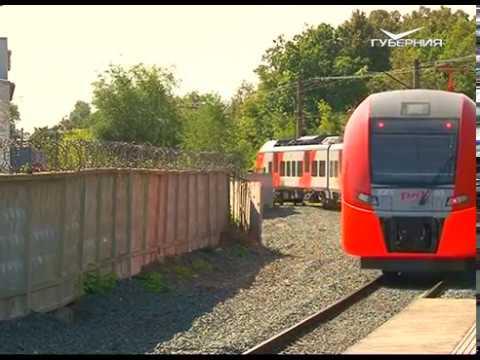 Первая скоростная электричка отправилась из Самары в Тольятти