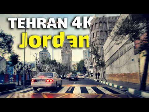 Tehran City 4K60, Jordan Street South to North, Driving Tour in Autumn 2020 | خیابان جردن