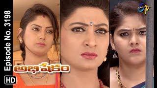 Abhishekam | 16th April 2019 | Full Episode No 3198  | ETV Telugu