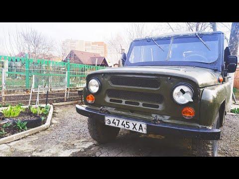 ЛУКОЙЛ в УАЗ 469! Замена масла в УАЗ! ТО для УАЗ