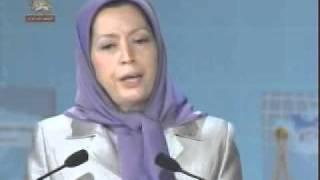 From youtube.com: Miryam Rajavi {MID-291722}