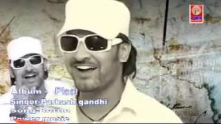 Rajasthani super hit pop songs