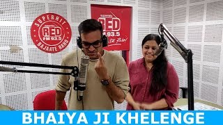 Mid-week dose of Red FM Murga - RJ Praveen
