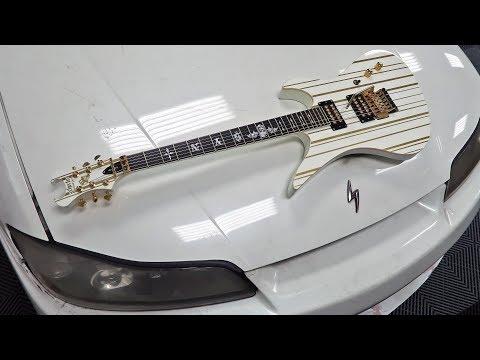 S15 Silvia & Guitar Stuff
