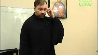 Уроки православия. Православная антропология. Урок 6. 17 июня 2014