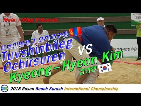 'Tuvshinbileg Ochirsuren' vs 'Kyeong-Hyeon Kim' [2018 Busan Beach Kurash] (UHD/4K)